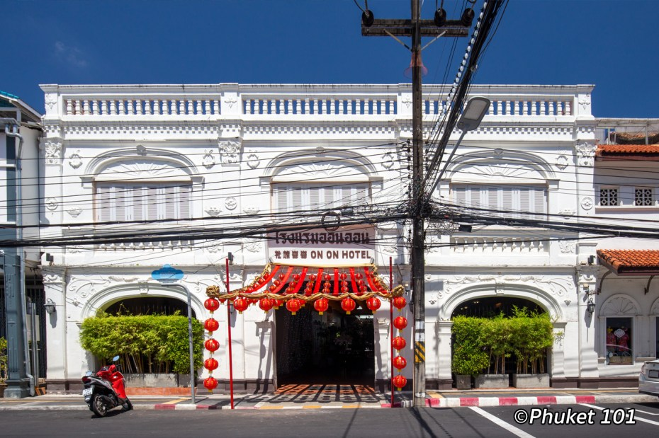 The Memory at On On Hotel in Phuket Town