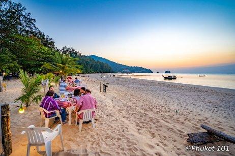 good-view-restaurant-nai-yang-1