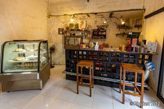 phasom-see-restaurant