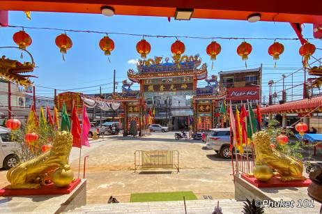 sam-kong-shrine-phuket-town