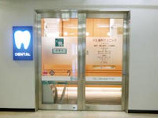 福岡機場 診所藥店