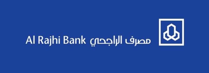 فتح حساب في مصرف الراجحي السعودي -خطواتك للإنشاء حساب جاري على الراجحي