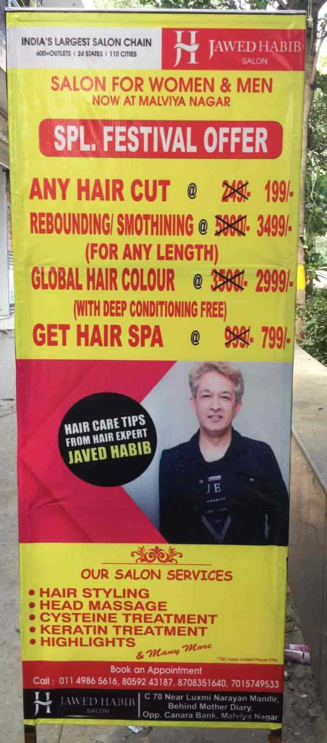 Results For Jawed Habib Haircut Video Free Download