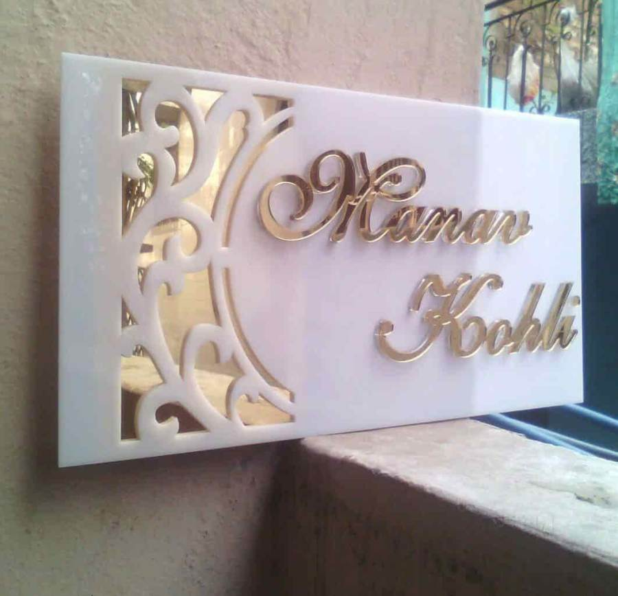 Name Plate Designs For Home Design Ideas Modern Plates