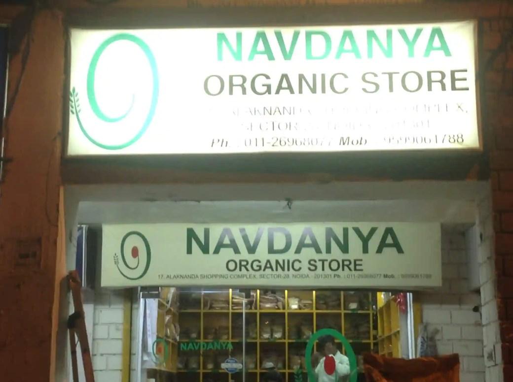 Image result for navdanya noida