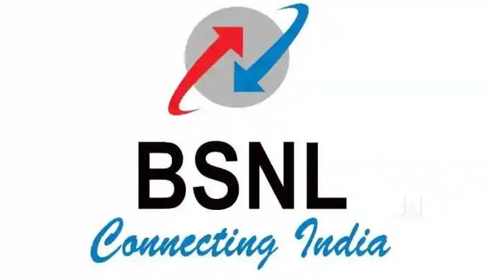 bharat sanchar nigam ltd, rafi ahmed kidwai road - telephone exchange in kolkata - justdial