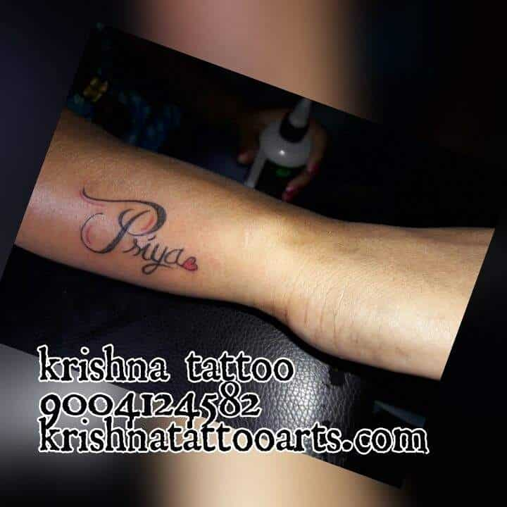 Krishna Tattoo Borivali West Tattoo Artists In Mumbai