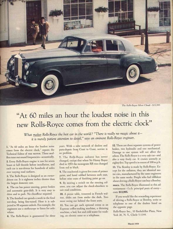 Rolls-Royce Ad