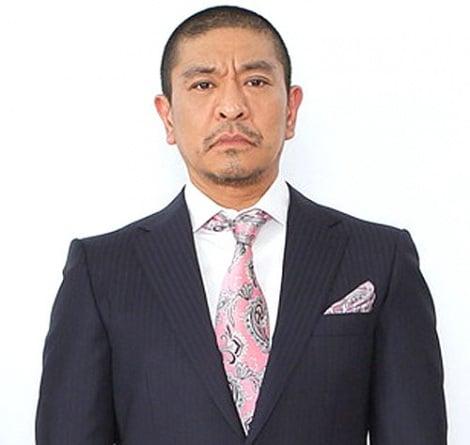 スーツも堂々と着こなす松本人志