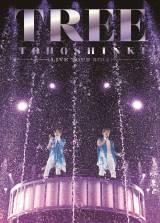 東方神起のライブDVD『東方神起LIVE TOUR 2014 TREE』が初登場1位