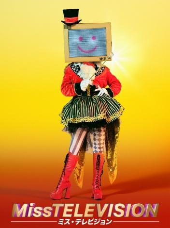 画像・写真 | 『ザ・マスクド・シンガー』予告編&12人のキャラクタービジュアル解禁 16枚目 | ORICON NEWS