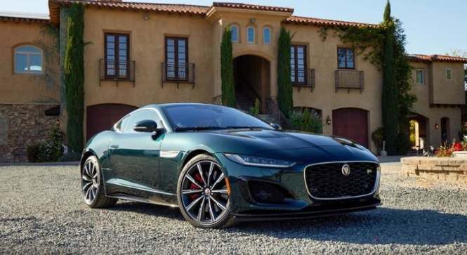 Omaze Jaguar Sweepstakes