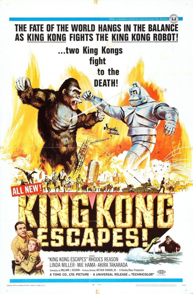 KING KONG ESCAPES Movie Poster RARE Universal Monsters Print on ...