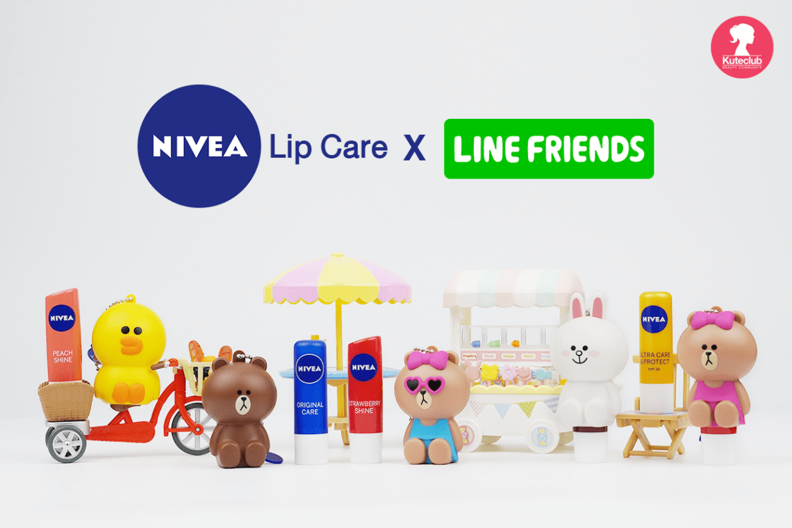 Check Out These Nivea X Line Friends Lip Balm Holders Strawberry Shine