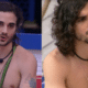 BBB 21: Before and after Fiuk - Playback / Globoplay