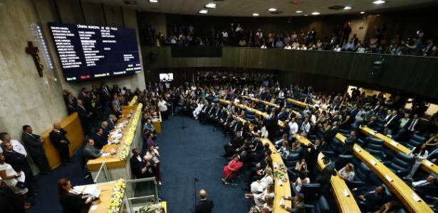 cerimonia de posse do prefeito joao doria e vereadores de sp na camara municipal 1503364590821 615x300 - Doria é o prefeito de SP com menos projetos enviados à Câmara em 32 anos