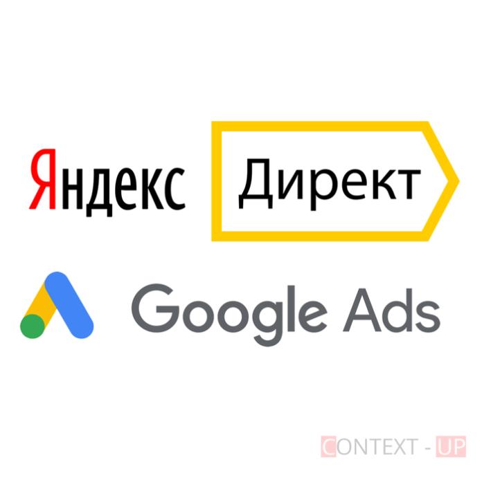 Что такое контекстная реклама