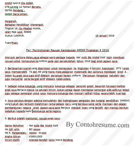 Contoh Surat Rasmi Rayuan Ke Universiti