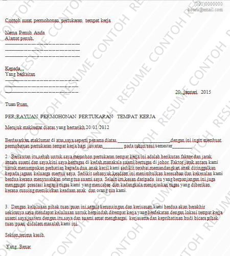 Contoh Surat Permohonan Pertukaran Tempat Kerja