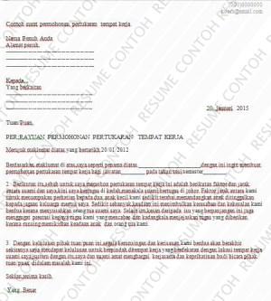 Contoh Surat Permohonan Pertukaran Tempat Kerja - Contoh