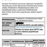Contoh Soalan Peperiksaan Pembantu Penerangan S19
