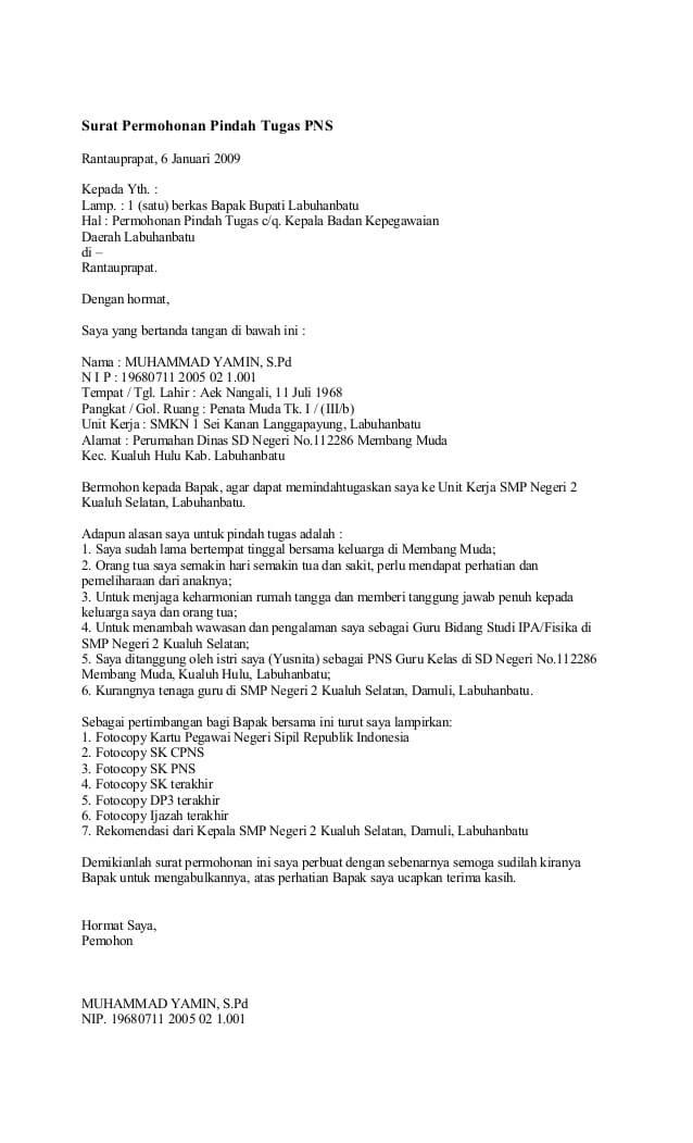 contoh surat permohonan pindah tugas pns