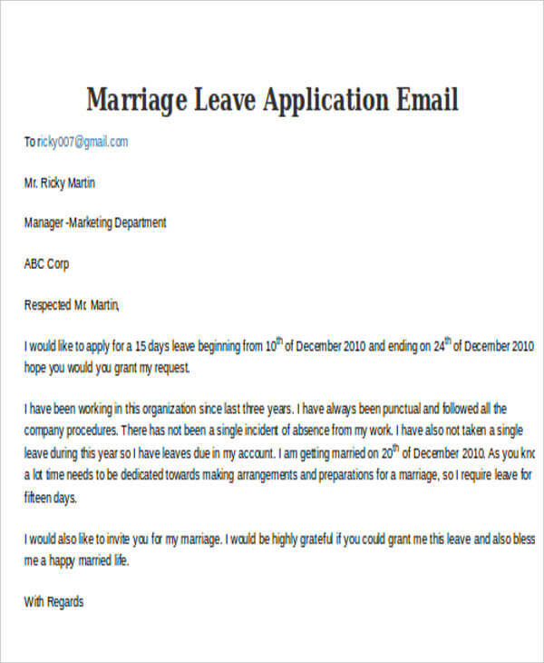 Leave Request Email To Manager