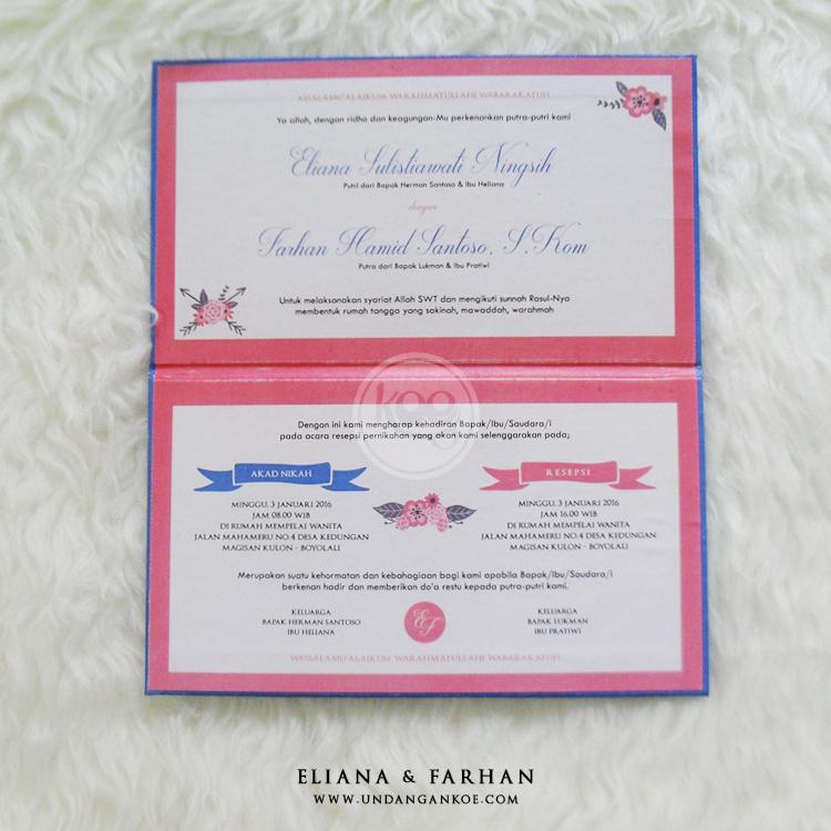 Contoh Undangan Pernikahan Unik Contoh Undangan Pernikahan