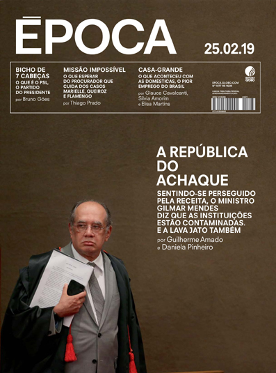 Gilmar se diz vítima de procurador da Lava Jato de Curitiba