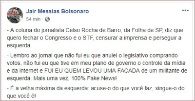 No meio do expediente, Bolsonaro responde a jornalista