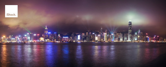 Hong Kong skyline panorama of the famous Symphony of Lights performance at night.