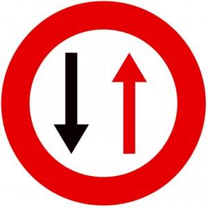 Nederlands verkeersbord