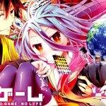 No Game No Life Anime Season 1 review post image