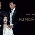 The Handmaiden film review post image
