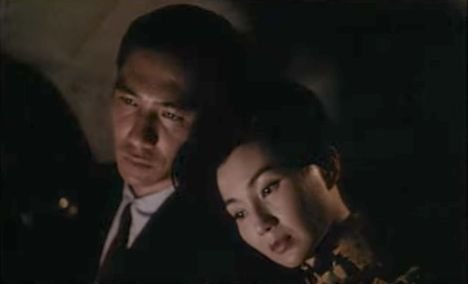 Screen Shot In the Mood for Love film