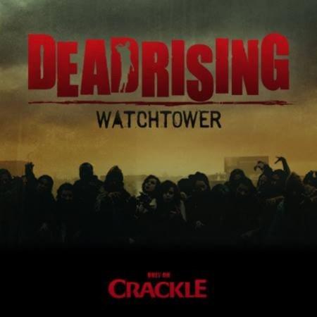 2782045-watchtower