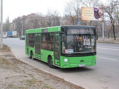 1200px-kharkov_pesochin_bus
