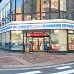 ローソン/CVSベイエリアのコンビニ96店を約48億円で承継