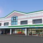 ファミリーマート/生鮮や総菜を強化、秋田にAコープとの一体型店舗