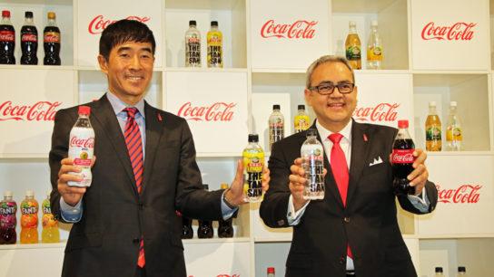 コカ・コーラ/新ブランド「ザ・タンサン」誕生、炭酸カテゴリー強化