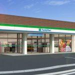 ファミリーマート/福島県のスーパーますやとの一体型店舗、生鮮強化
