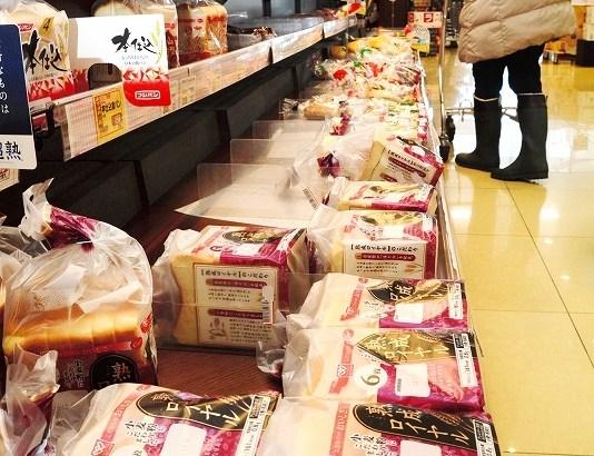 スーパー、コンビニ物流徐々に回復 買いだめしないよう呼び掛け | 社会 | 福井のニュース | 福井新聞ONLINE
