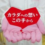 近くて便利 安全安心 工場篇(30秒)/セブン-イレブン