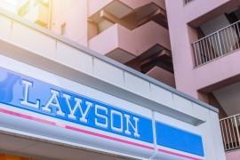 「ローソン銀行」設立 「店内どこでも決済」実証スタート | 財経新聞
