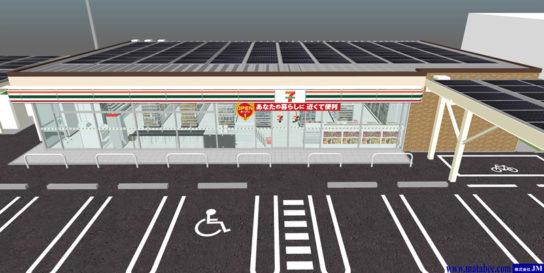 セブン‐イレブン/「環境負荷の低減」最新型店舗、90の技術採用