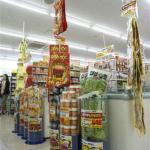 ファミマ&ドンキ、「圧縮陳列」で店作り 立川に実験店1号オープン