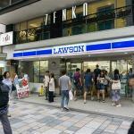 ローソン、コンビニの「本屋」機能強化 専用棚設置店1000店舗増へ