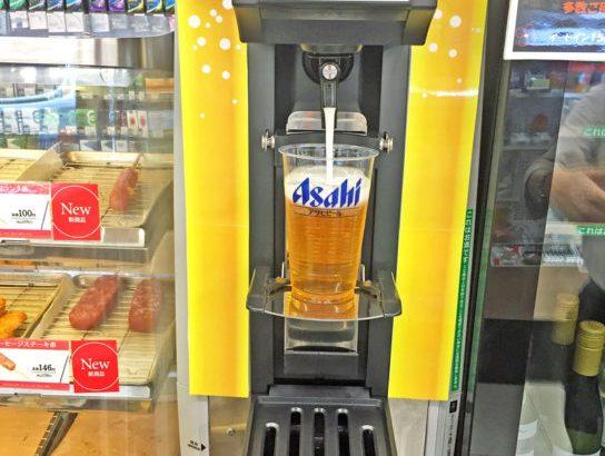 コンビニ/生ビール販売、「セブン」中止も「ニューデイズ」46店で実施