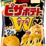 カルビー:「ピザポテトW」26日発売 チーズ風味2倍に