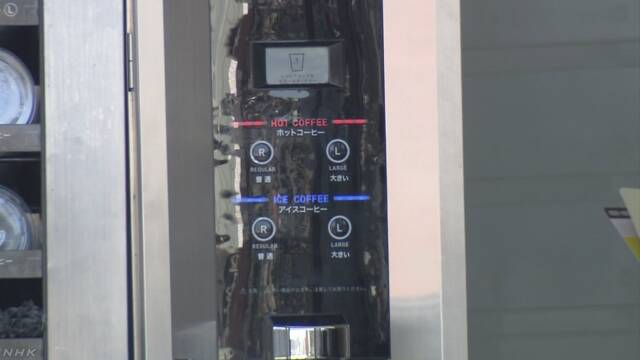 コンビニコーヒー100円カップに150円カフェラテの疑いで逮捕 | NHKニュース